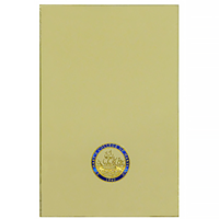 College Seal Cards 25 Count